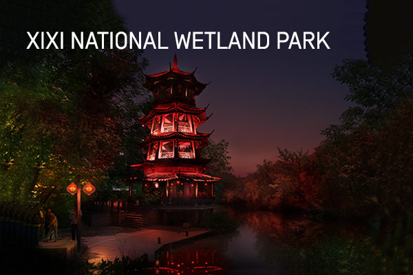 ACTLD Xixi National Wetland Park